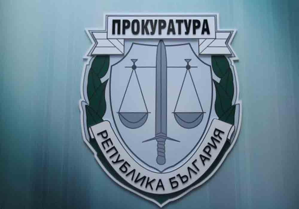 Bulgaria multa a Taxi Maxim por operar sin licencia
